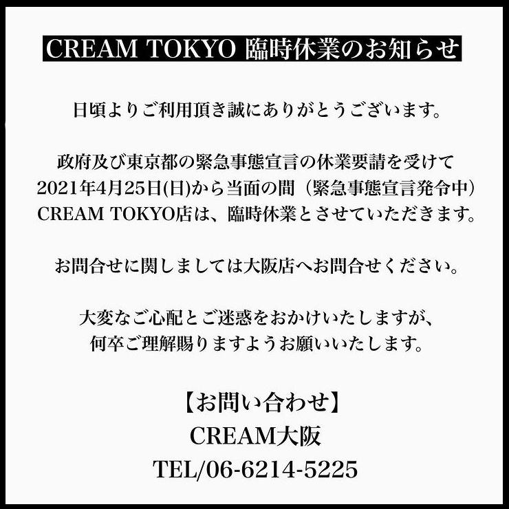 大阪、東京のビルウォールレザー正規代理店